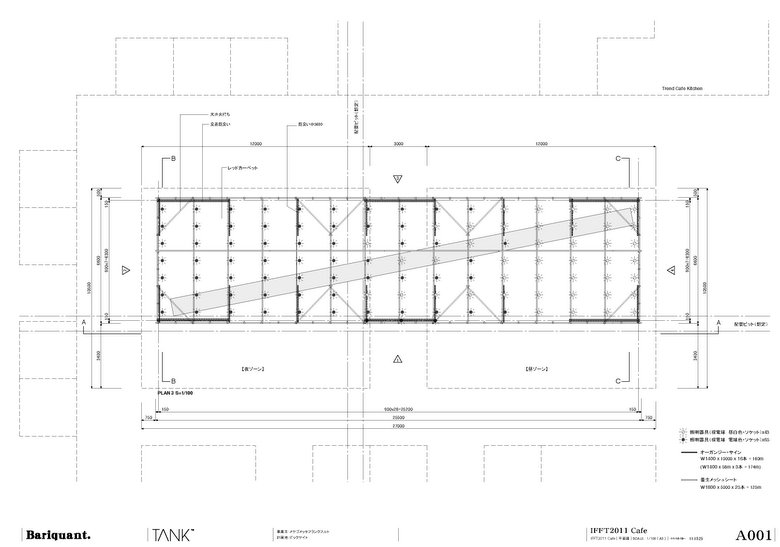 Drawing01plan