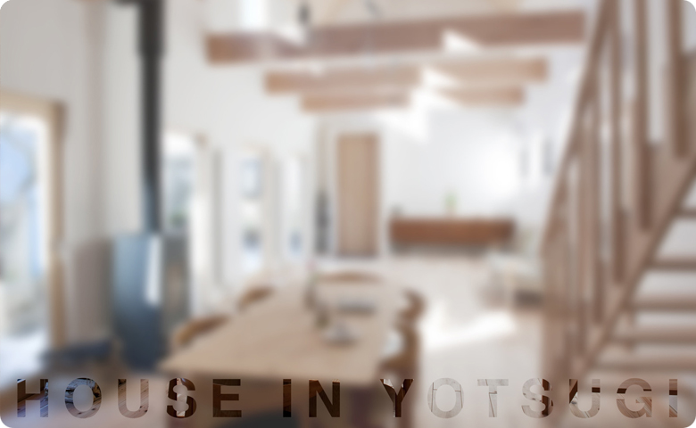 house in yotsugi | 